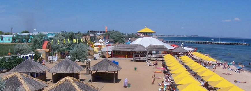 Пляжи Лазурного: центральный пляж поселка Лазурный Пляжи