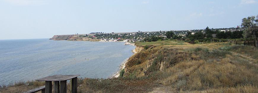рыбаковка николаевская область фото