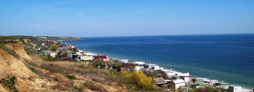 Изображение Черноморки