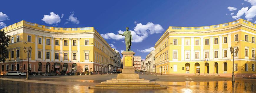 Изображение Одессы