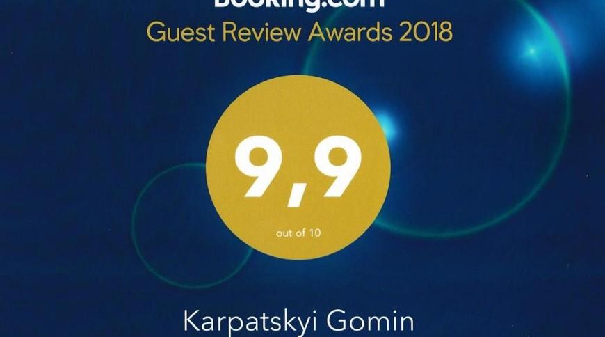 """Изображение гостевого дома """"Karpatskyi Gomin"""" #2"""