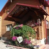 """Изображение гостевого дома """"Karpatskyi Gomin"""" #11"""