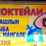 """Изображение базы отдыха """"Маяк"""" #14"""