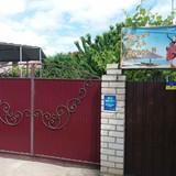 """Изображение гостевого дома """"Иван да Марья"""" #13"""