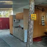 """Изображение мини-отеля """"ФАУНА"""" #26"""