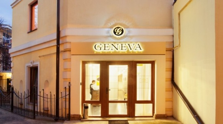 """Изображение готелю """"Geneva Park Hotel"""" #1"""