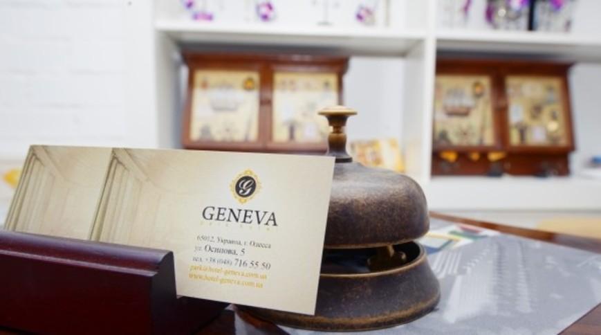 """Изображение мини-отеля """"Geneva Park Hotel"""" #5"""