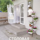 """Изображение гостевого дома """" на Кинбурнской косе"""" #66"""