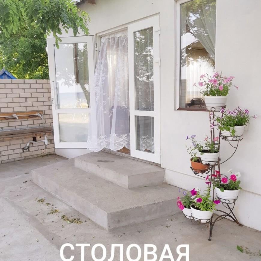 """Изображение гостевого дома """" на Кинбурнской косе"""" #23"""