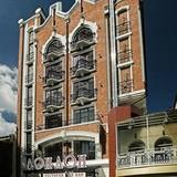 """Изображение отеля """"Лондон"""" #14"""