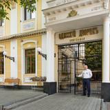 """Изображение отеля """"Одесский Дворик"""" #50"""