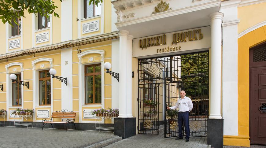 """Изображение отеля """"Одесский Дворик"""" #3"""