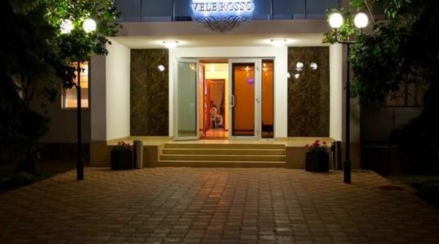 """Изображение отеля """"Vele Rosse"""" #3"""