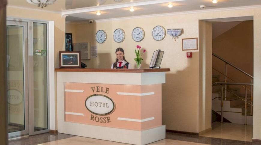 """Изображение отеля """"Vele Rosse"""" #4"""