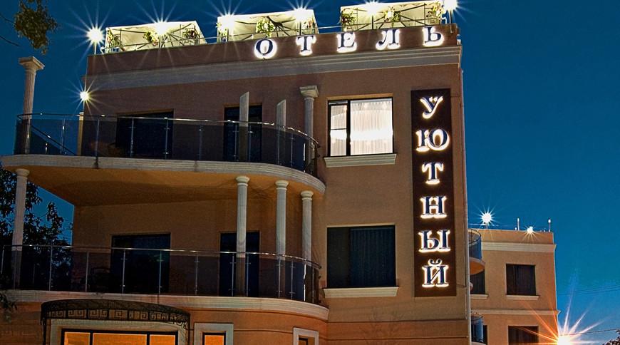 "Изображение готелю ""Вигідний"" #1"