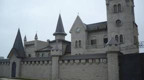 Железный Замок