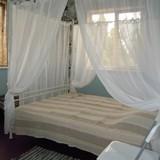 """Изображение отеля """"КУБА-ДАЛЕКО"""" #14"""