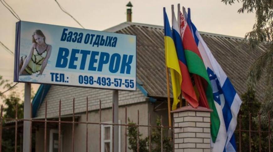 """Изображение базы отдыха """"Ветерок"""" #1"""