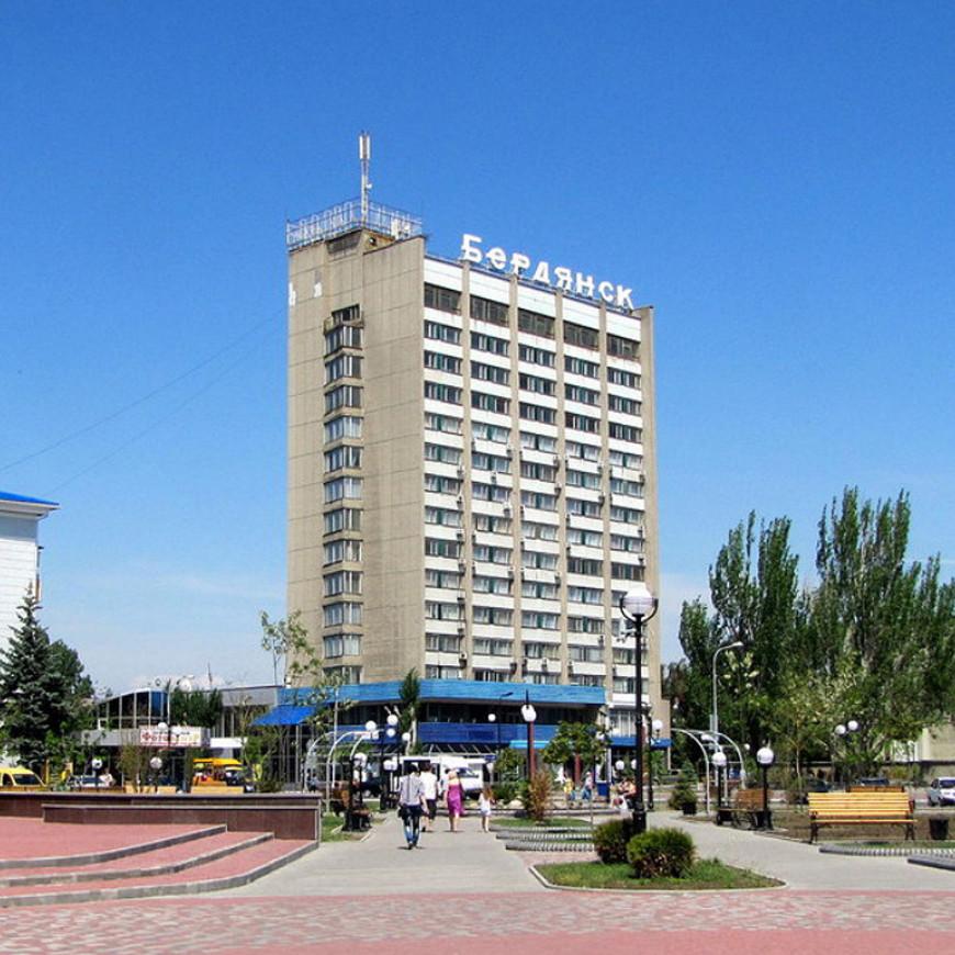 """Изображение гостиницы """"Бердянск"""" #1"""