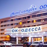 """Изображение отеля """"Одесса"""" #12"""