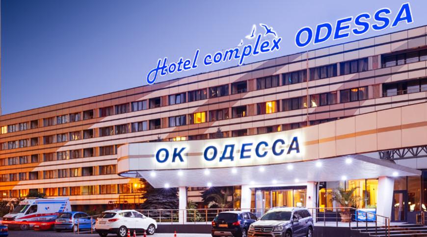 """Изображение отеля """"Одесса"""" #2"""