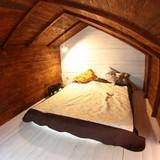 """Изображение мини-отеля """"с уютными номерами"""" #18"""