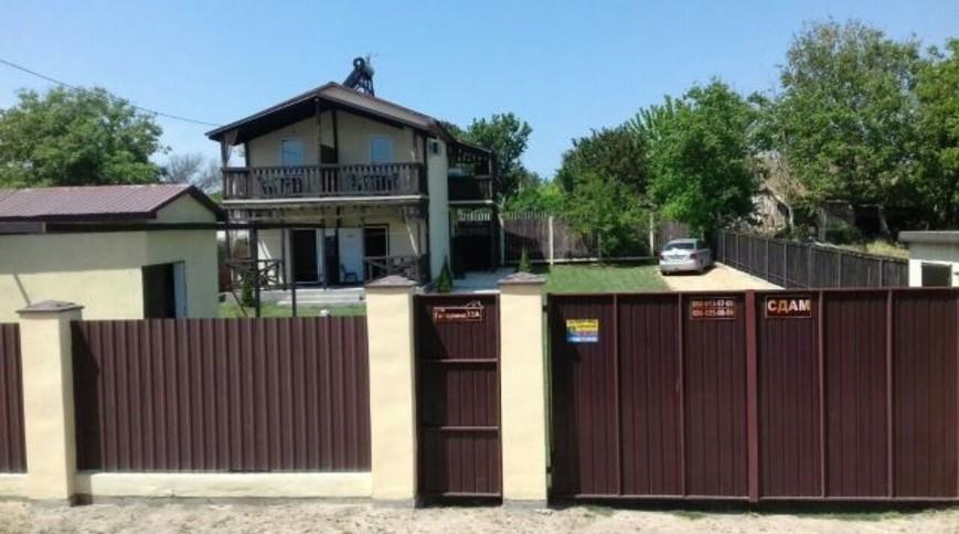 """Изображение гостевого дома """"СашаТаня """" #3"""