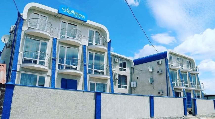 """Изображение отеля """"Катранка-CITY"""" #5"""