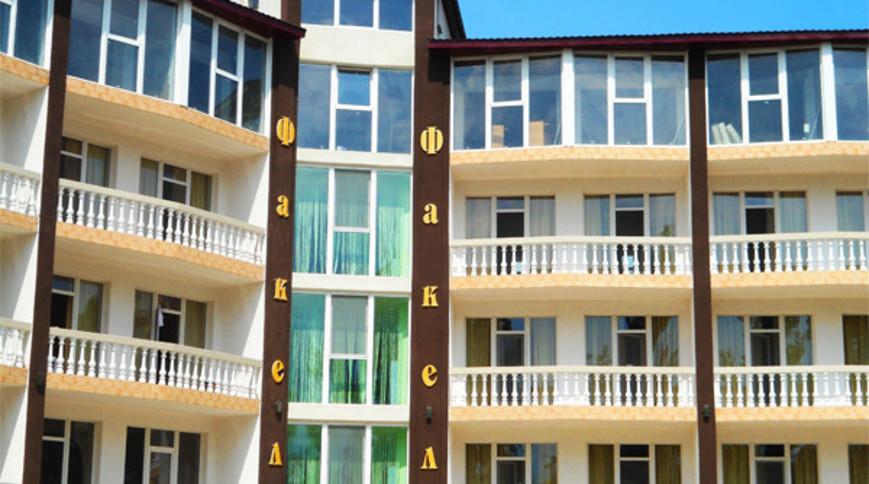 """Изображение отеля """"Факел"""" #3"""