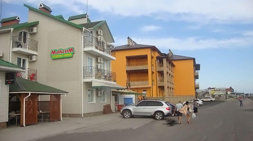 """Изображение отеля """"Максим"""" #1"""