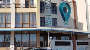 WellOtel Chernomorsk