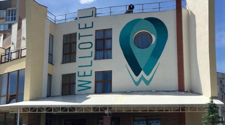 """Изображение отеля """"WellOtel Chernomorsk"""" #2"""