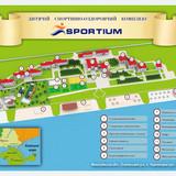 """Изображение санатория """"Спортиум"""" #14"""