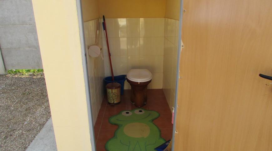 """Изображение частного дома """"Натали"""" #29"""