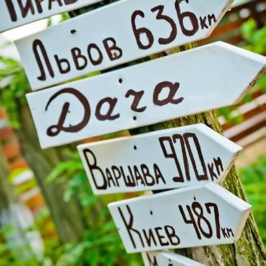 """Изображение базы отдыха """"Дача"""" #13"""