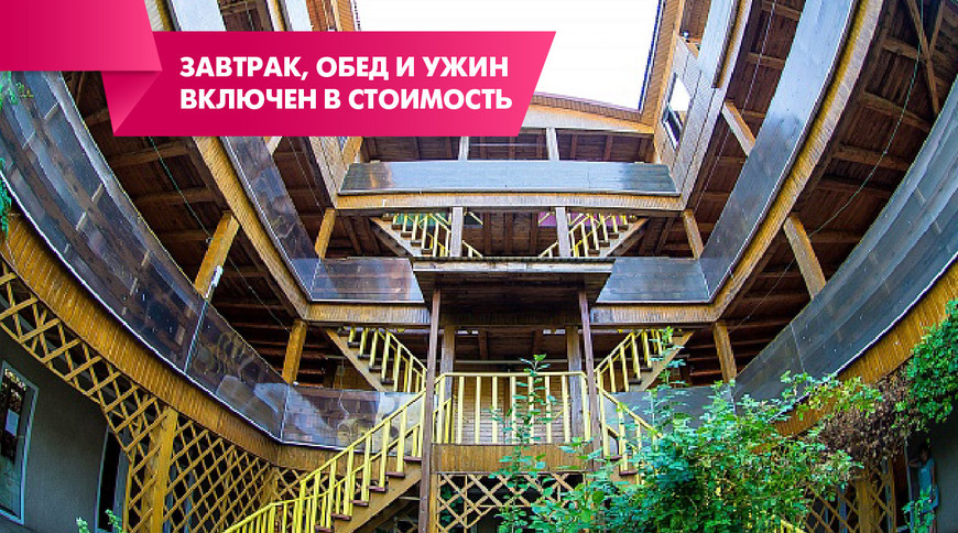 """Изображение базы отдыха """"Хуторок"""" #1"""