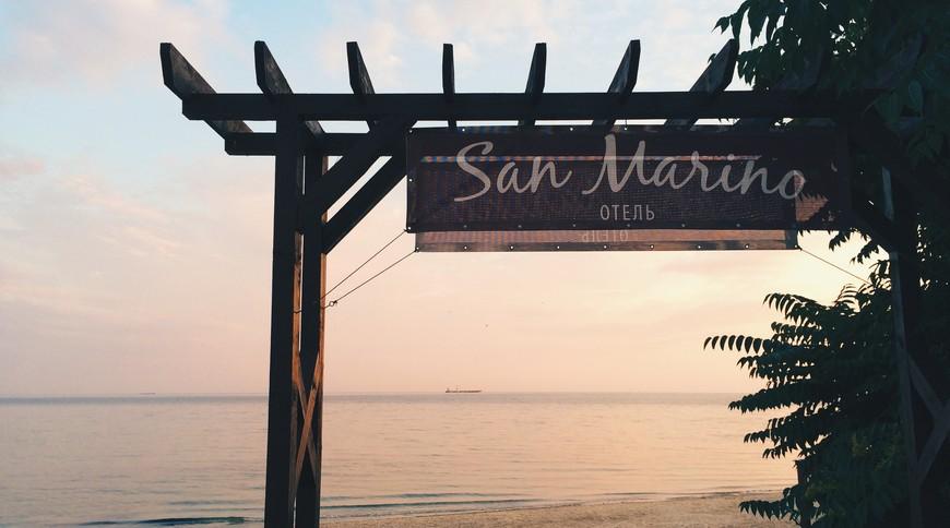 """Изображение отеля """"Сан Марино"""" #5"""