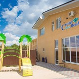 """Изображение отеля """"Crystal Beach """" #5"""