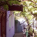 """Изображение частного дома """"У Надежды"""" #7"""