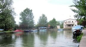 Приют Странника