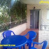 """Изображение гостевого дома """"NataliHotel"""" #29"""