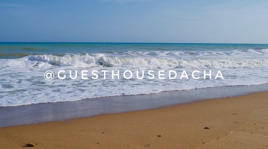 "Изображение гостевого дома ""Guest House Dacha"" #1"
