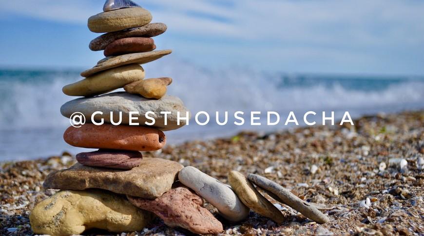 "Изображение гостевого дома ""Guest House Dacha"" #4"