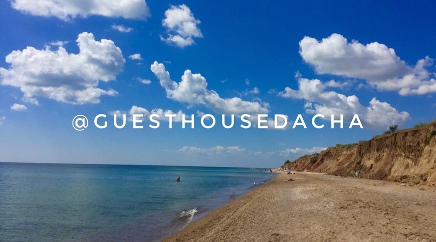 "Изображение гостевого дома ""Guest House Dacha"" #5"