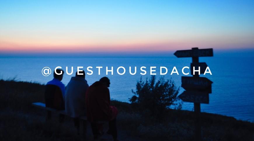 "Изображение гостевого дома ""Guest House Dacha"" #34"