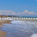"Изображение гостевого дома ""Guest House Dacha"" #43"