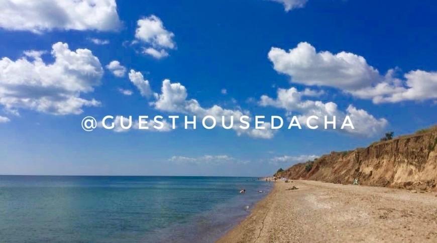 "Изображение гостевого дома ""Guest House Dacha"" #16"