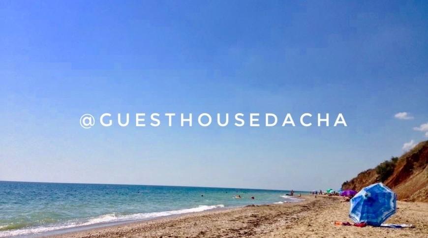 "Изображение гостевого дома ""Guest House Dacha"" #14"