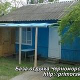 """Изображение базы отдыха """"Черноморская Волна"""" #13"""