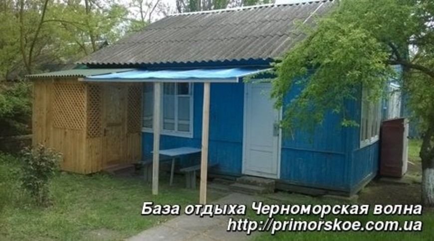 """Изображение базы отдыха """"Черноморская Волна"""" #6"""